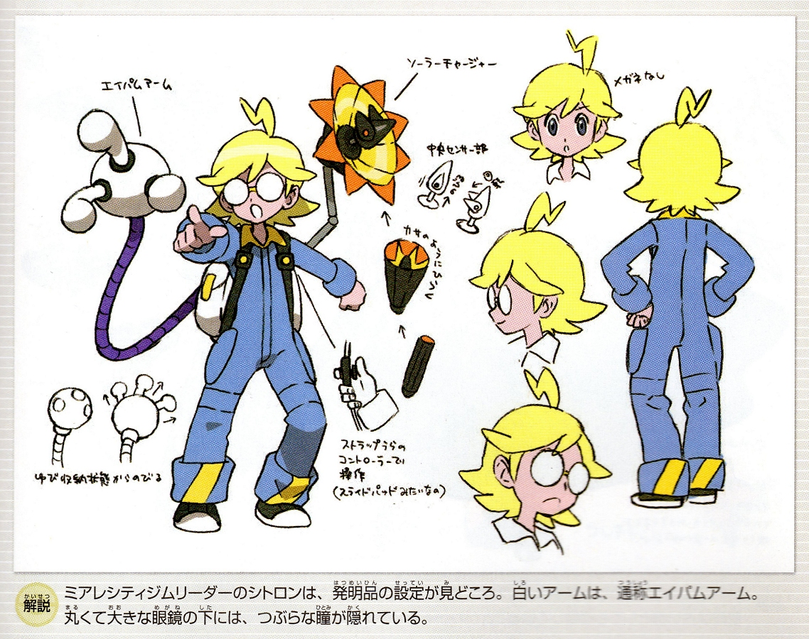 Gallery For gt Pokemon Xy Official Art