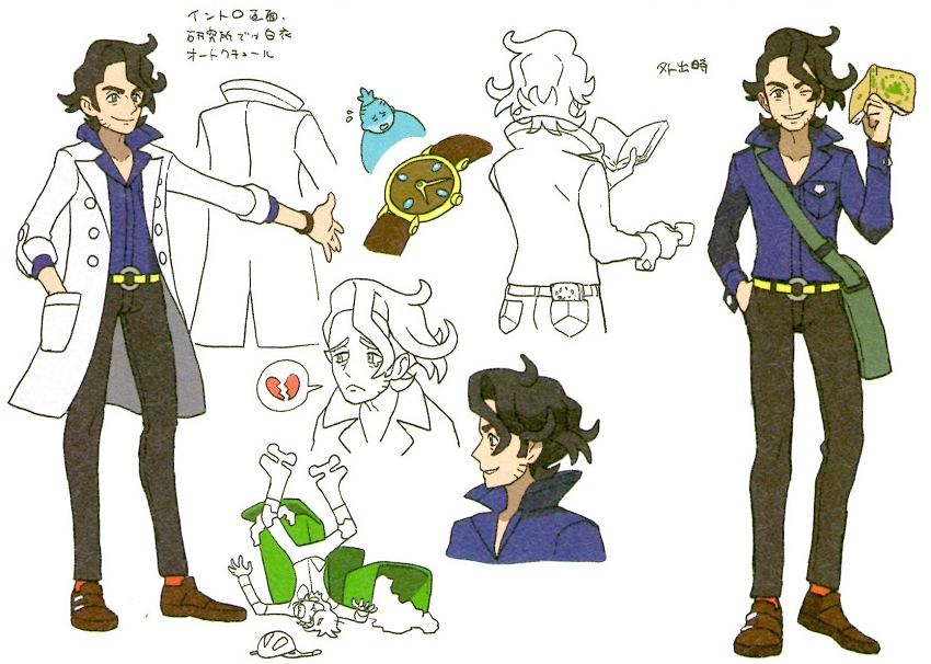 Pokemon Gen 6 Anime Characters : Professor sycamore from pokémon y please references
