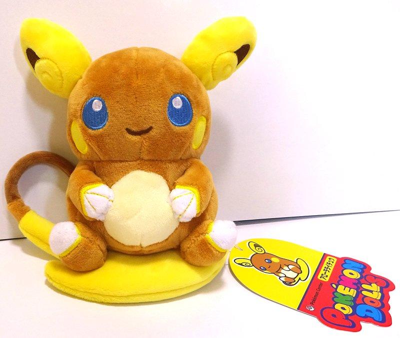 Pokemon Center Original Alola Raichu PokeDoll