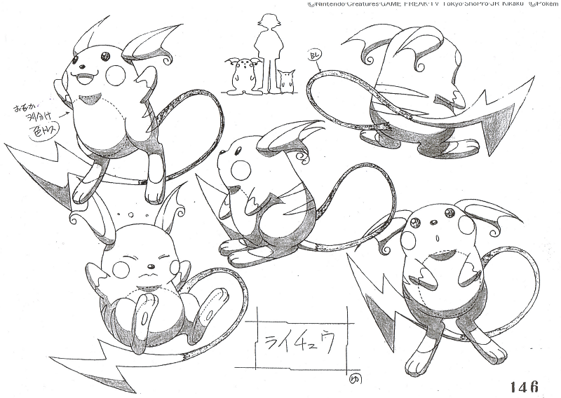 Pokemon Raichu Drawing Raichu's Paw Detail